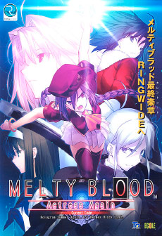 Melty Blood Actress Again Current Code Steam CD Key